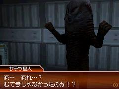 Kaiju Busters Powered 00 20675