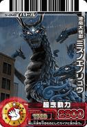 Mizunoeno Dragon card