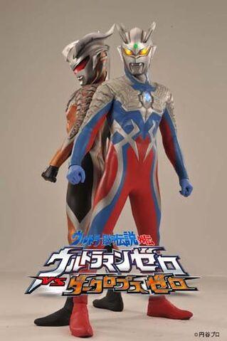 File:Ultra Galaxy Legends Gaiden Ultraman Zero vs. Darclops Zero.jpg