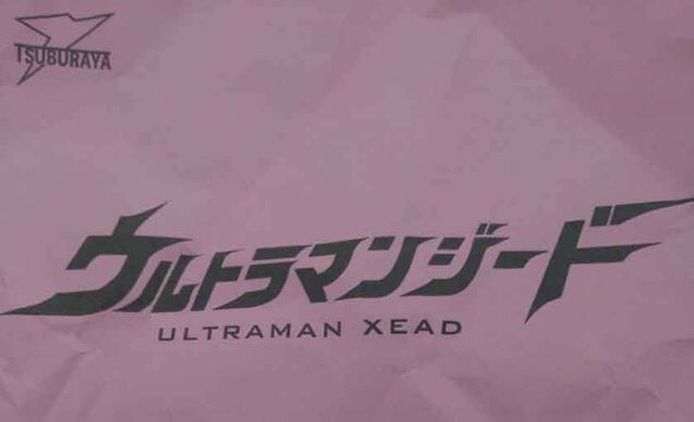File:Ultraman Xead.jpg