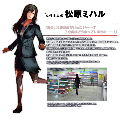 File:City-Shrouded-in-Shadow-Miharu.png