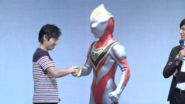 Gamu and Gaia handshake