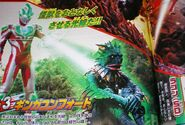 Ginga Scan GingaReflect Ragon