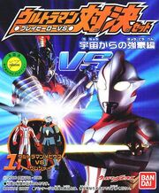 PHVS-The-Powerhouse-from-Space-Mebius-vs-Zamsher