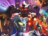 Ultraman Zero Gaiden: Killer the Beatstar