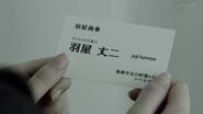 Business card means jerk
