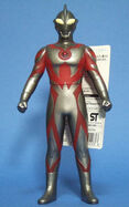 Ultraman Belial (good) toys