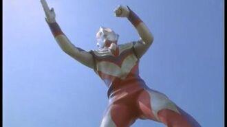 Ultraman Tiga (4kids Promo) DVD Extras Ultraman Files