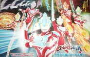 Ginga Forms Scan