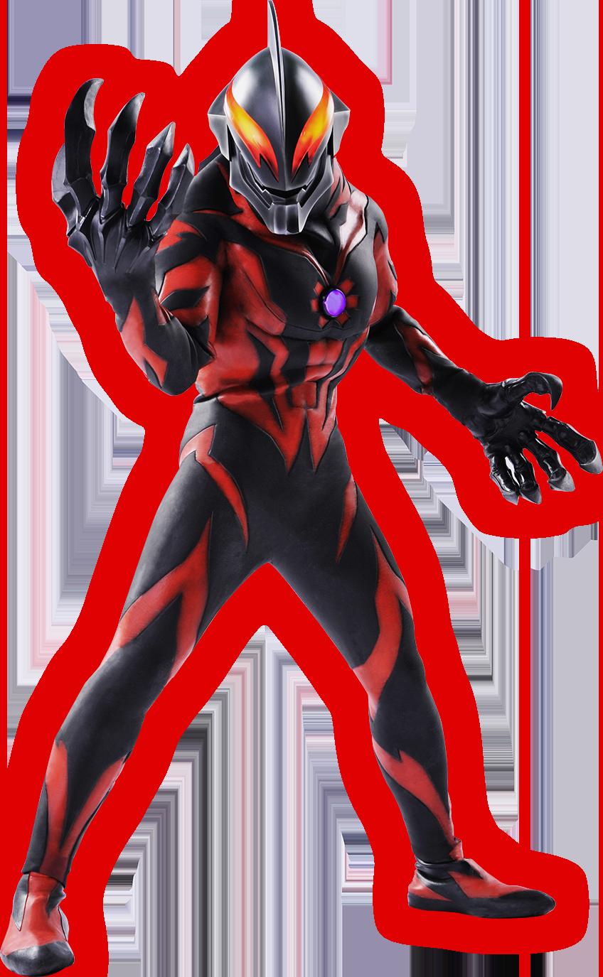 File:Ultraman Belial.png