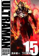 Ultraman Manga 15