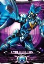 Ultraman X Cyber Baltan Card Alternate Cover
