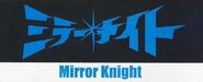 Mirror Knight logo