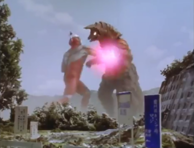 File:Tiga Power Punch.png