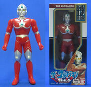 UHS-1988-12-The-Ultraman