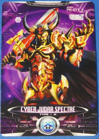 File:Ultraman X Cyber Judar Spectre Card.png