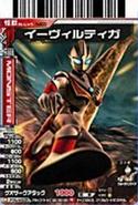Ultraman Evil Tiga carsd