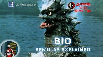 BIO Bemular - Ultraman (1966) Alex the Kaiju Fan Ultraman Explained
