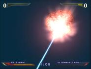 EX Tyrant Meteorite Falldown