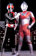 Ultraman & Kamen Rider I
