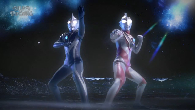 https://vignette.wikia.nocookie.net/ultra/images/6/68/Ultraman_Agul_V2_return_in_Ultraman_Retsuden.jpg/revision/latest?cb=20130508050250