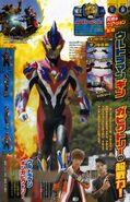 Ultraman ginga victory 01