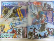 Ginga S Moves2