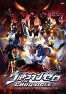 Ultraman-Zero-The-Chronicle-poster