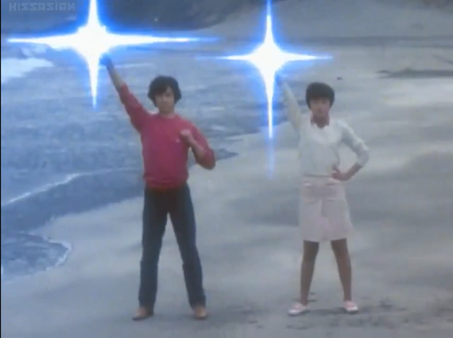 File:Takeshi & Ryoko turning back to their Ultra form.png