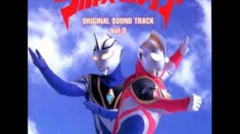 Ultraman Gaia OST Vol. 3 - 28