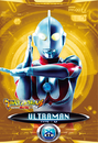 Ultraman X Ultraman Card Gold