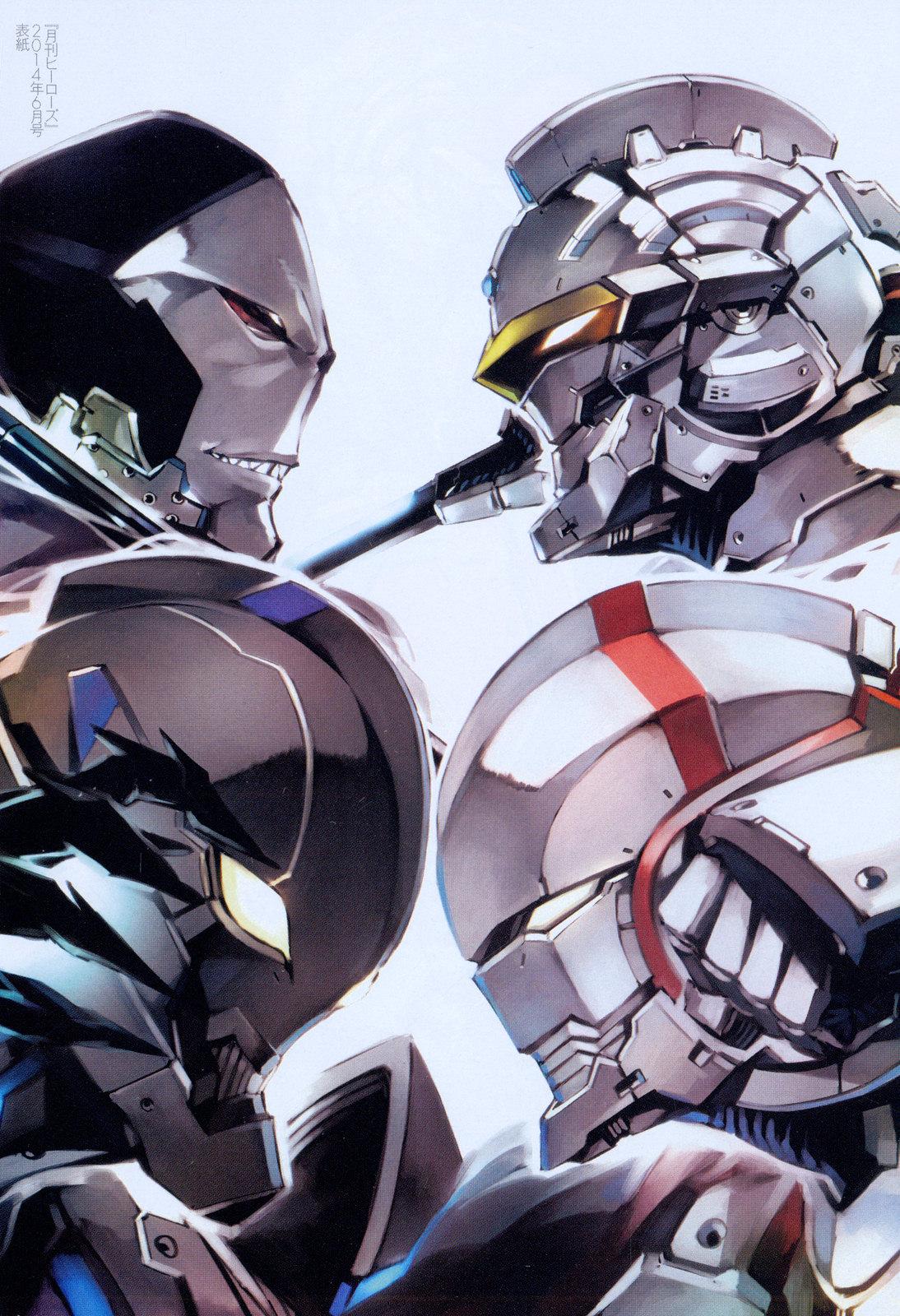Ultraman Fourway Battle