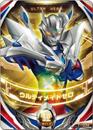 Kartu Ultimate Zero