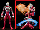 Ultra Act Ultraman Gaia SV
