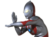 Ultraman (shin) Ginga