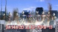 ULTRAMAN GINGA S THE MOVIE Final Trailer