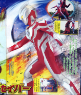 Ginga scans vsPandon