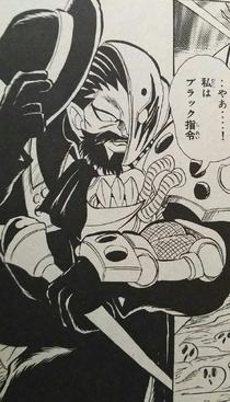 Manga Black Directive
