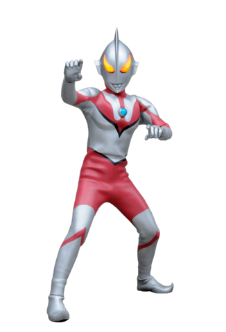 File:Nise Ultraman movie I.png
