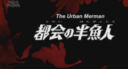 The Urban Merman