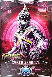 Ultraman X Cyber Seabozu Card Ulfest