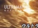 Ultraman Mebius (series)
