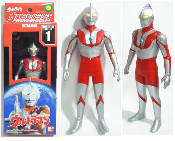File:1 ultraman.jpg