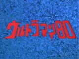 Ultraman 80 (series)