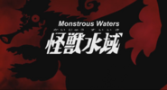 Monstrous Waters