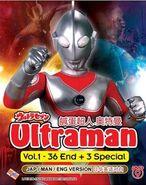 UltramanMalayVGBfront