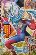Ultraman Orb Sky Dash Max