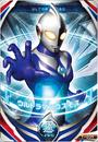 Ultraman Orb Ultraman Cosmos Fusion Card