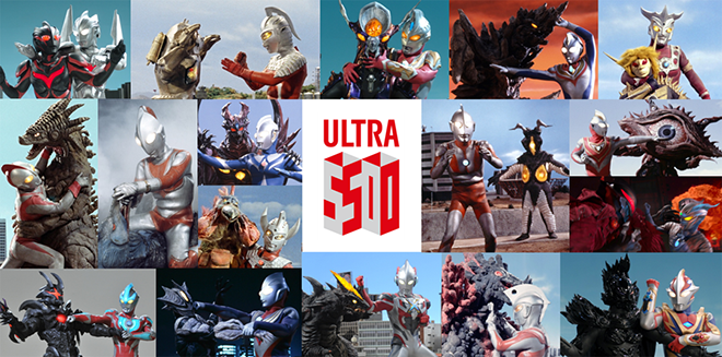Ultra 50 collage