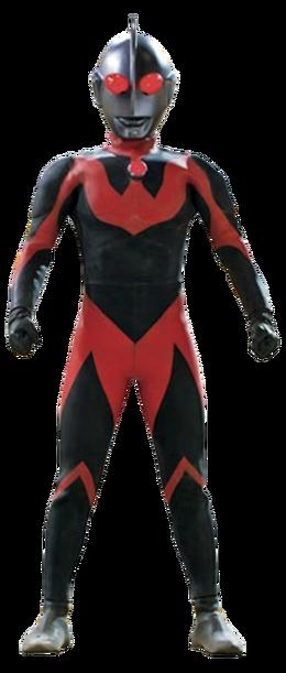 Ultraman Dark full